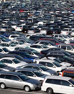 Thumb 800px parking lot at haa kobe